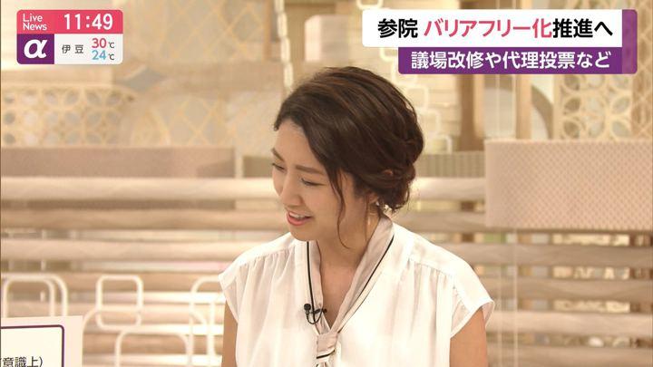 2019年07月25日三田友梨佳の画像18枚目