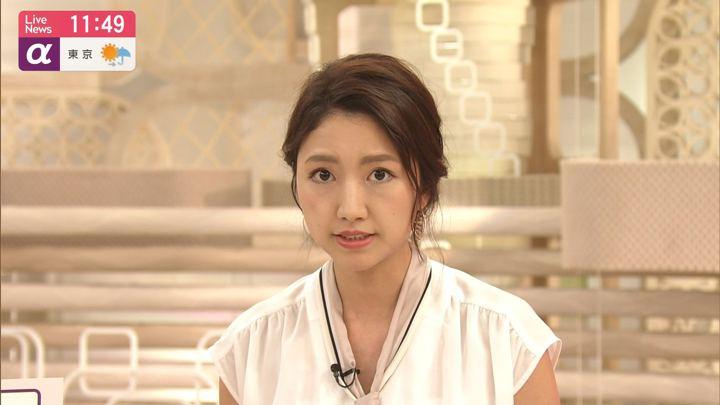 2019年07月25日三田友梨佳の画像19枚目