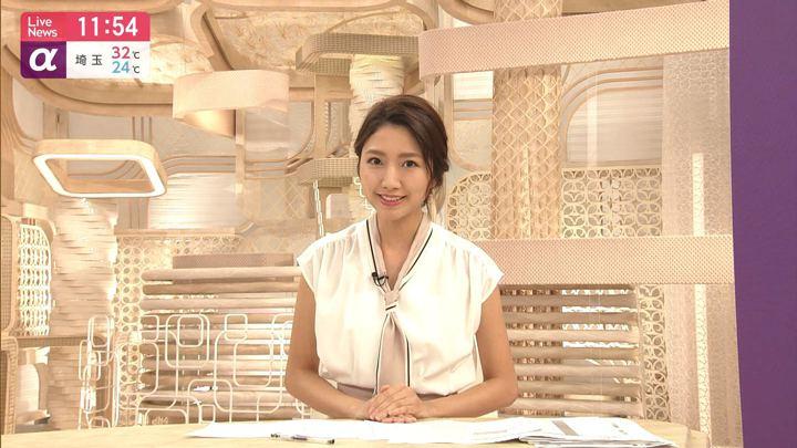 2019年07月25日三田友梨佳の画像21枚目