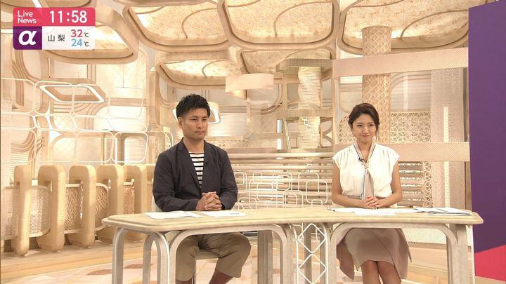 2019年07月25日三田友梨佳の画像24枚目