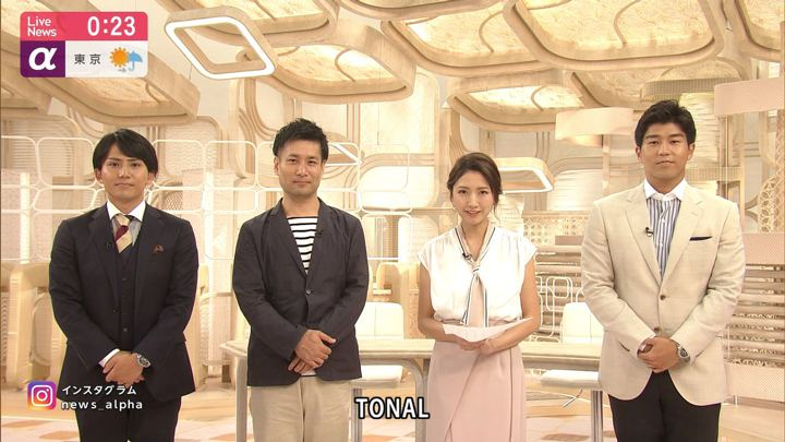 2019年07月25日三田友梨佳の画像36枚目