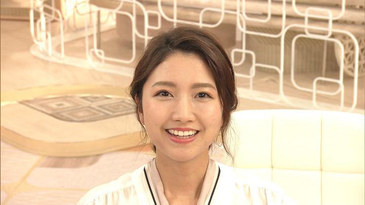 2019年07月25日三田友梨佳の画像37枚目