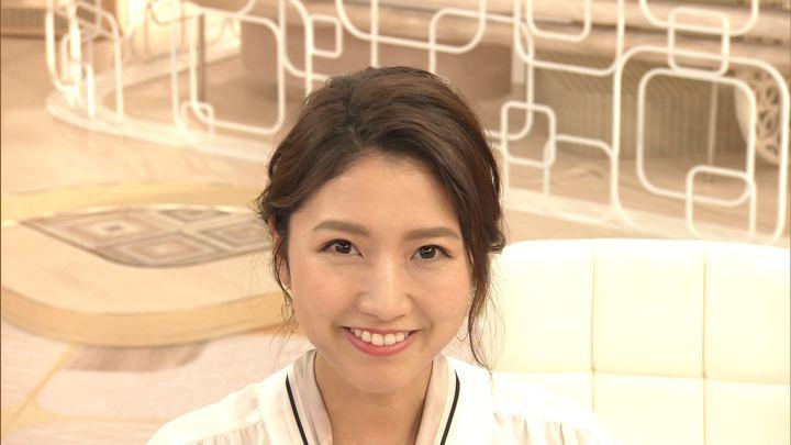 2019年07月25日三田友梨佳の画像38枚目