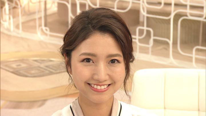 2019年07月25日三田友梨佳の画像39枚目
