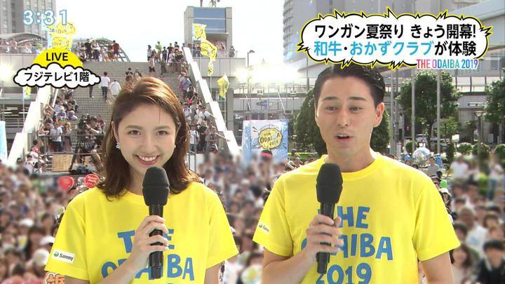 2019年07月27日三田友梨佳の画像02枚目