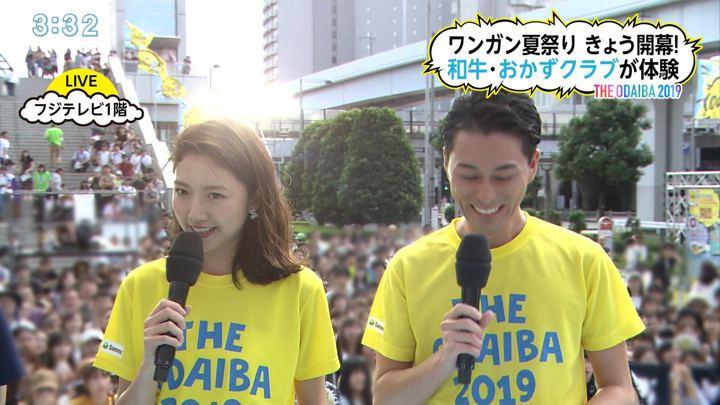 2019年07月27日三田友梨佳の画像06枚目