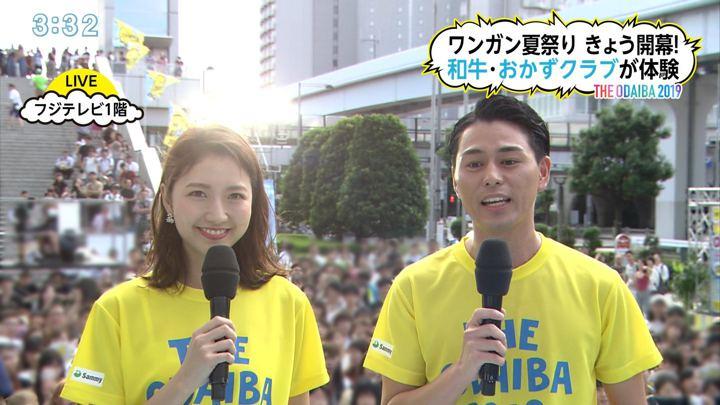 2019年07月27日三田友梨佳の画像07枚目