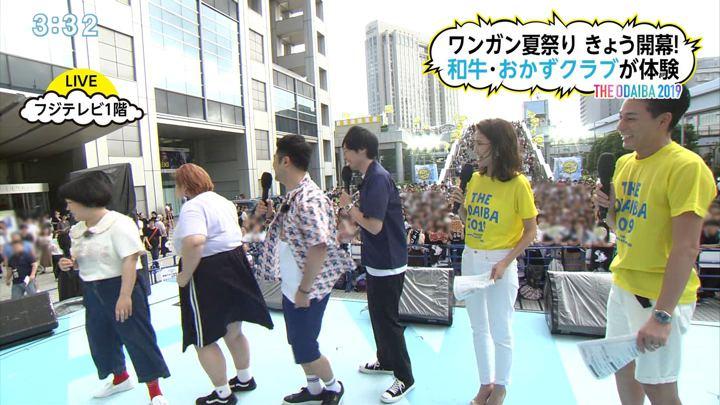 2019年07月27日三田友梨佳の画像08枚目