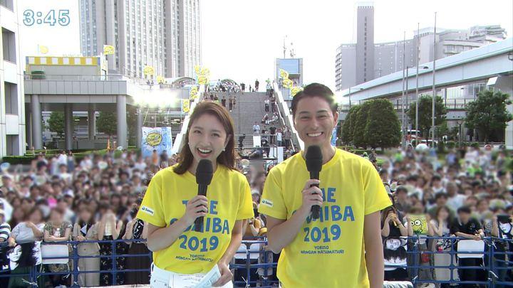 2019年07月27日三田友梨佳の画像12枚目