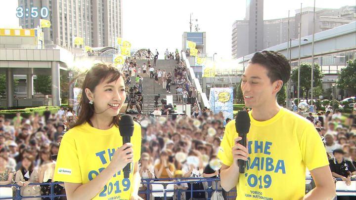 2019年07月27日三田友梨佳の画像13枚目