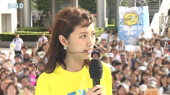 2019年07月27日三田友梨佳の画像14枚目