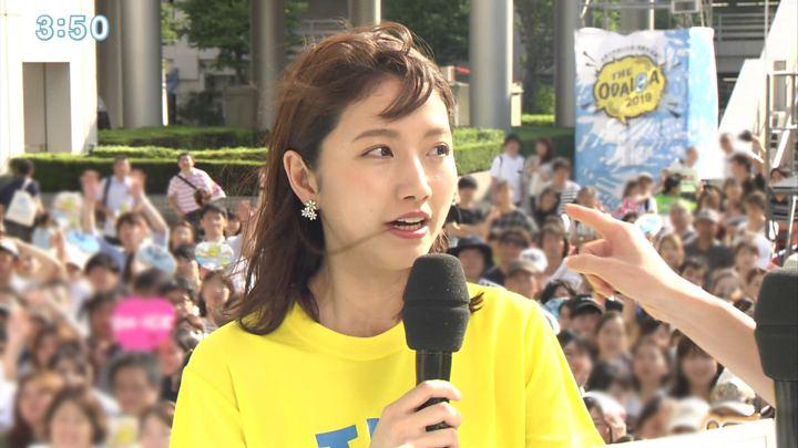 2019年07月27日三田友梨佳の画像16枚目