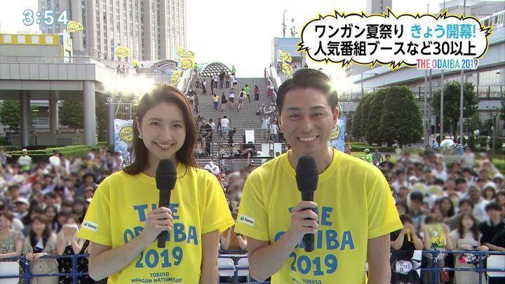 2019年07月27日三田友梨佳の画像24枚目