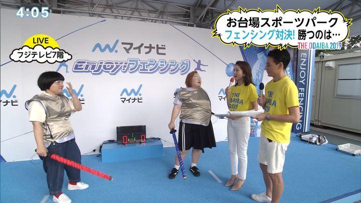 2019年07月27日三田友梨佳の画像27枚目