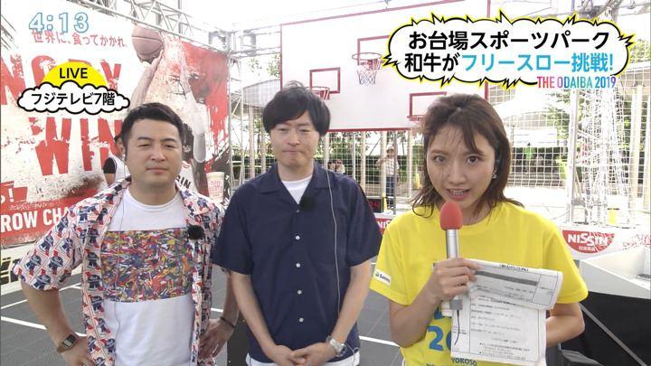 2019年07月27日三田友梨佳の画像32枚目