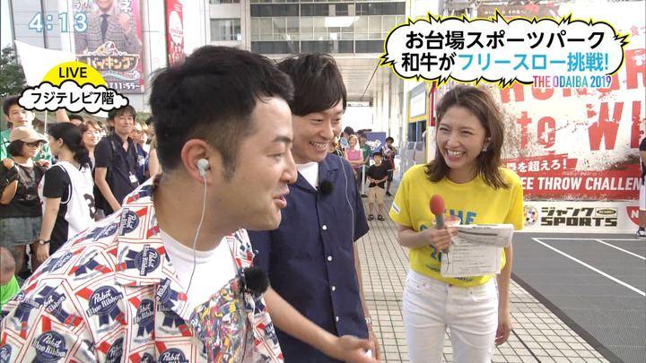 2019年07月27日三田友梨佳の画像33枚目