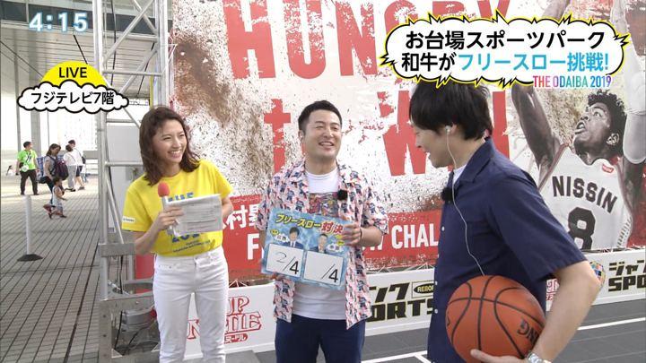 2019年07月27日三田友梨佳の画像34枚目