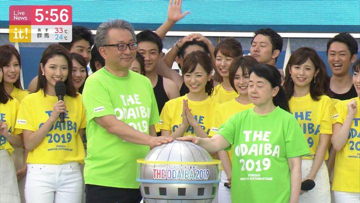 2019年07月27日三田友梨佳の画像35枚目