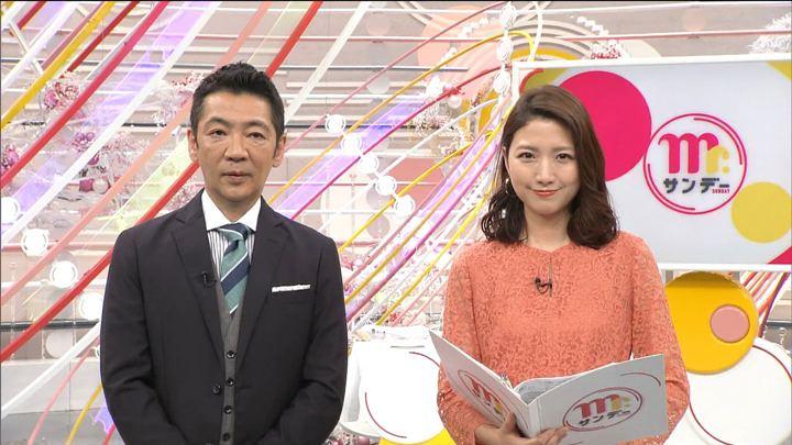 2019年07月28日三田友梨佳の画像03枚目