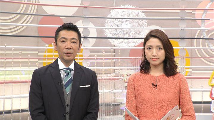 2019年07月28日三田友梨佳の画像05枚目