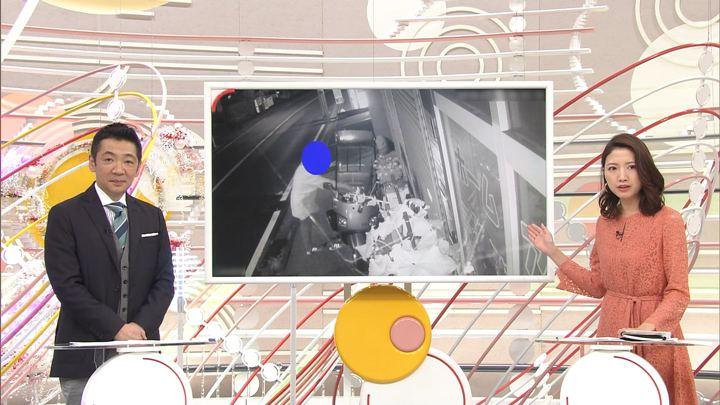 2019年07月28日三田友梨佳の画像09枚目