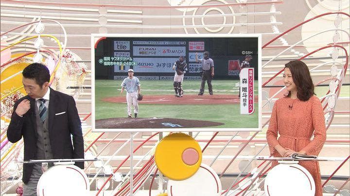 2019年07月28日三田友梨佳の画像10枚目