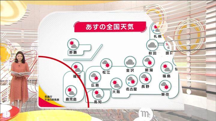 2019年07月28日三田友梨佳の画像20枚目