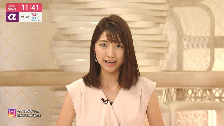 2019年07月29日三田友梨佳の画像08枚目