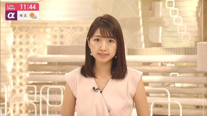 2019年07月29日三田友梨佳の画像11枚目