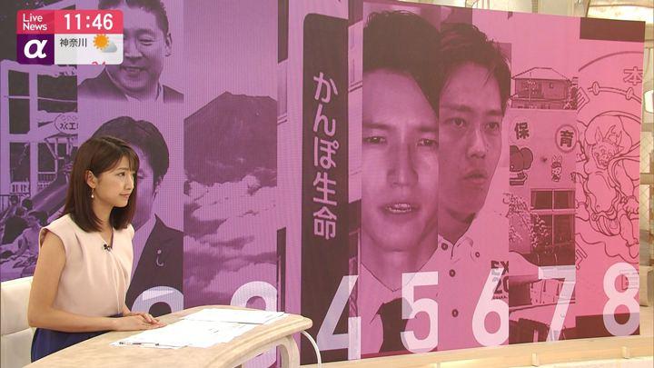 2019年07月29日三田友梨佳の画像15枚目