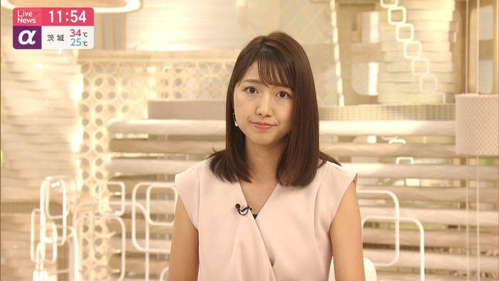 2019年07月29日三田友梨佳の画像21枚目