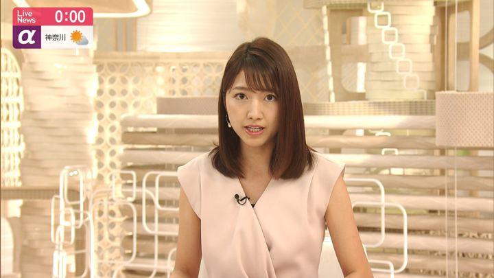 2019年07月29日三田友梨佳の画像23枚目