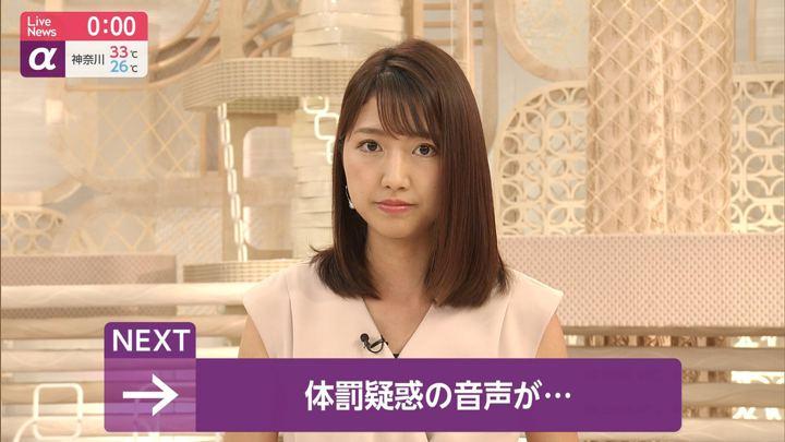 2019年07月29日三田友梨佳の画像24枚目
