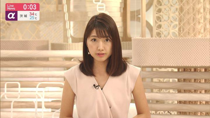 2019年07月29日三田友梨佳の画像26枚目
