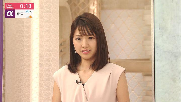 2019年07月29日三田友梨佳の画像32枚目