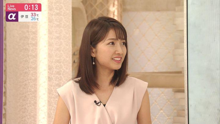 2019年07月29日三田友梨佳の画像33枚目