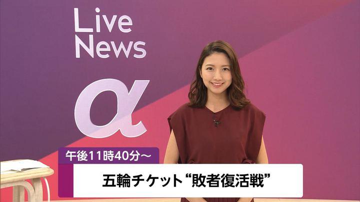 2019年07月30日三田友梨佳の画像01枚目