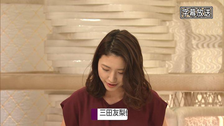 2019年07月30日三田友梨佳の画像06枚目