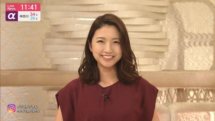 2019年07月30日三田友梨佳の画像07枚目
