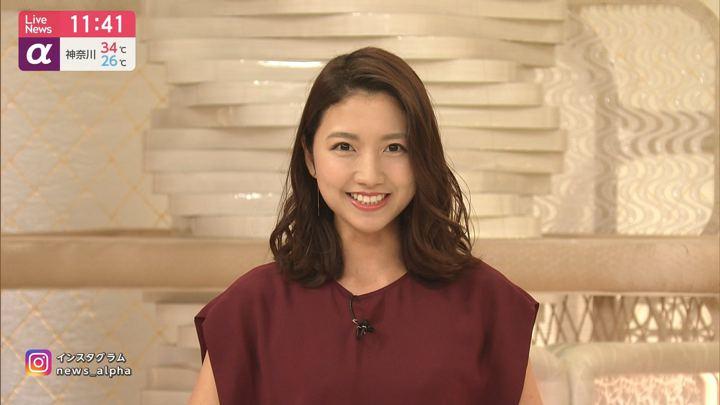 2019年07月30日三田友梨佳の画像08枚目