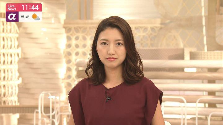 2019年07月30日三田友梨佳の画像10枚目