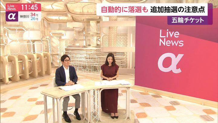 2019年07月30日三田友梨佳の画像11枚目