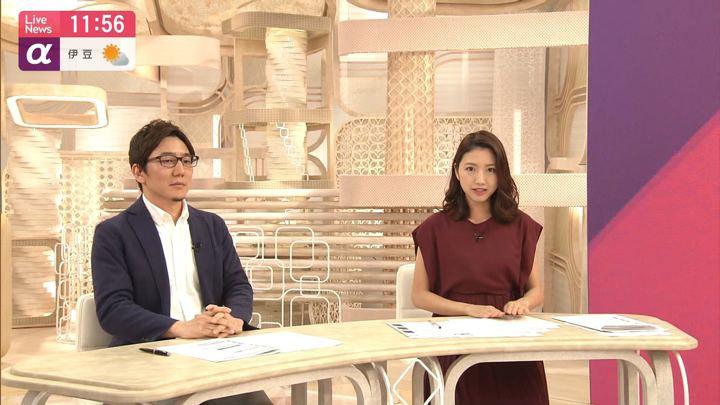 2019年07月30日三田友梨佳の画像15枚目