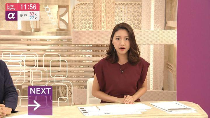 2019年07月30日三田友梨佳の画像16枚目
