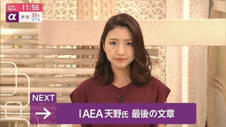 2019年07月30日三田友梨佳の画像17枚目
