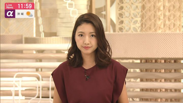 2019年07月30日三田友梨佳の画像18枚目