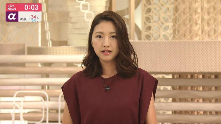 2019年07月30日三田友梨佳の画像19枚目