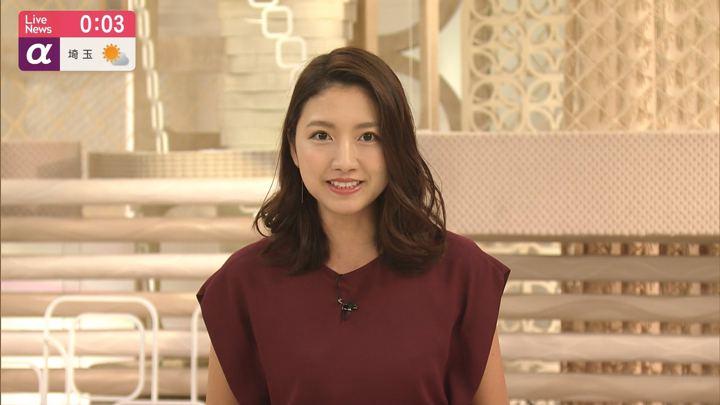 2019年07月30日三田友梨佳の画像20枚目