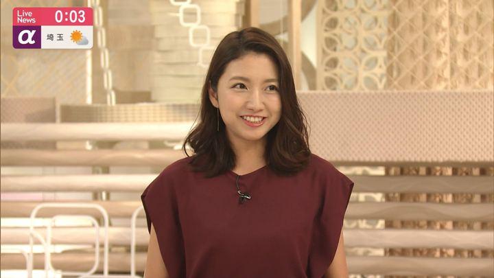 2019年07月30日三田友梨佳の画像21枚目