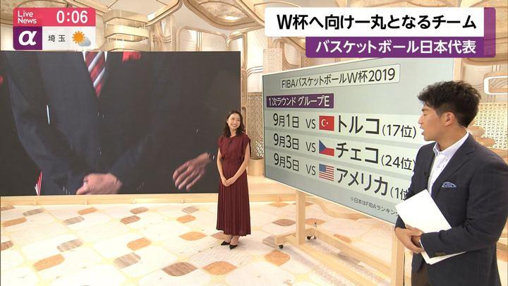 2019年07月30日三田友梨佳の画像24枚目